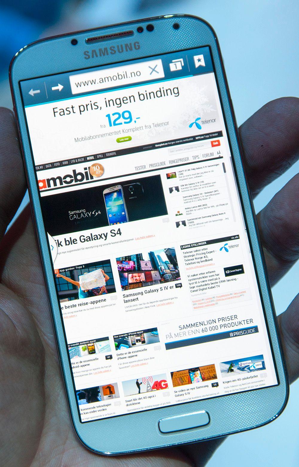 Nettleseren kan scrolle automatisk etter hvert som du leser.Foto: Finn Jarle Kvalheim, Amobil.no