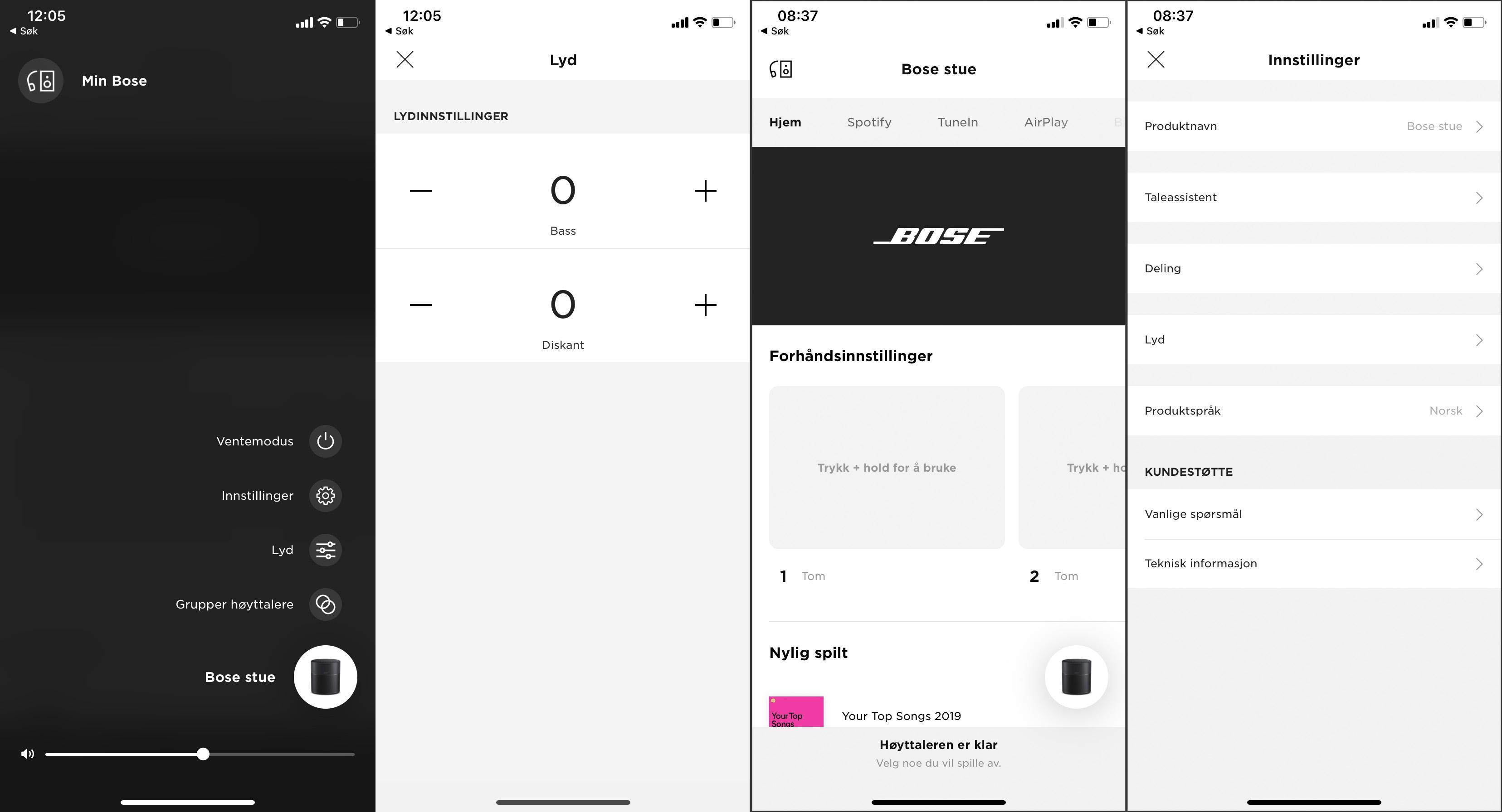 Bose-appen har endelig fått equalizer. En veldig grunnleggende en, sådan