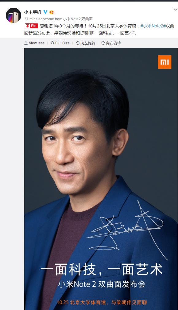 Denne teaseren ble sluppet offisielt fra Xiaomi.