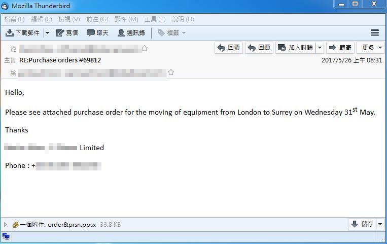 Slik kan e-postene se ut.