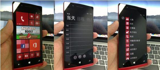 Disse bildene la Oppos markedsdirektør ut på Sina Weibo.Foto: Sina Weibo via WMPoweuser