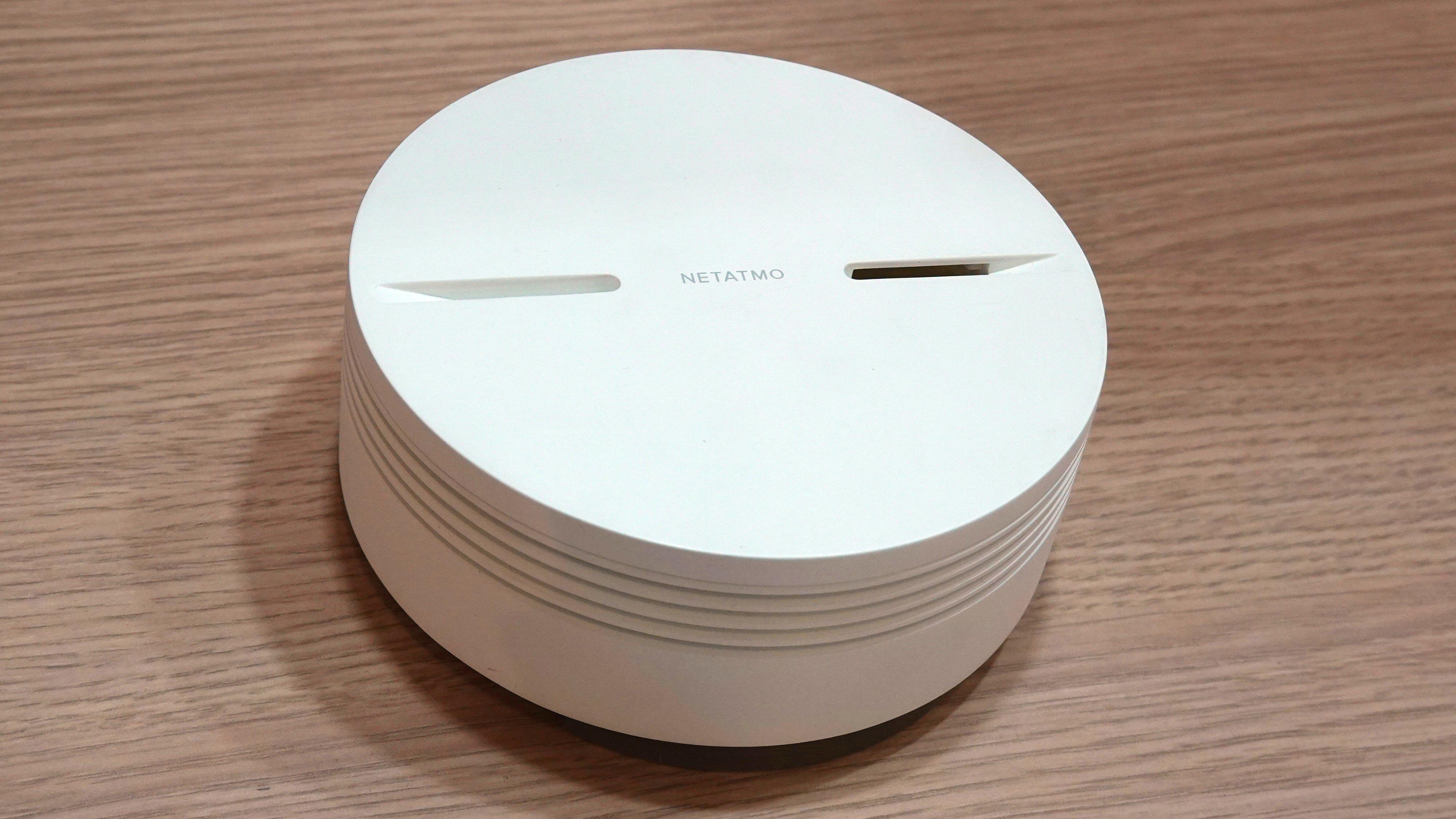 Netatmos smarte røykvarsler har et batteri du aldri trenger å bytte