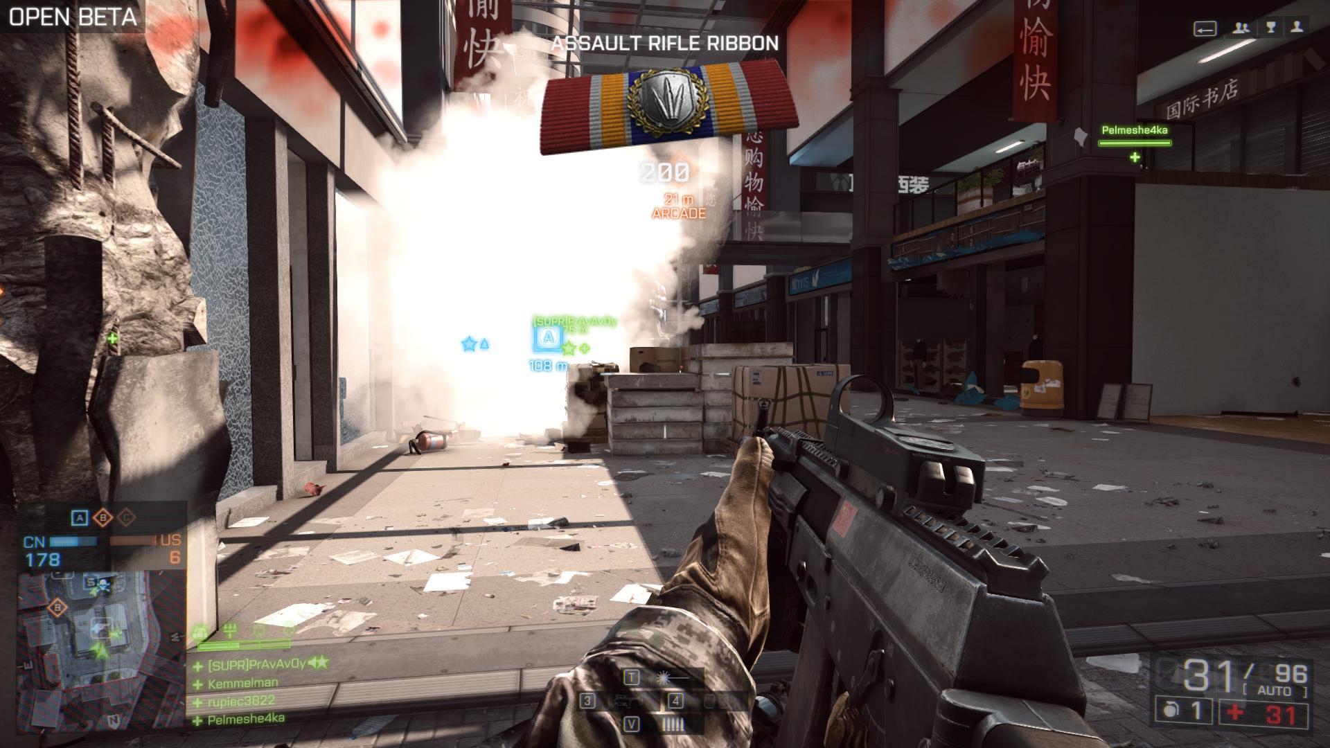 Battlefield 4 byr på mye action og moro.