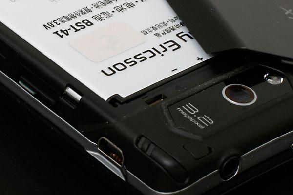 Mini-USB, minijack og minnekortspor.