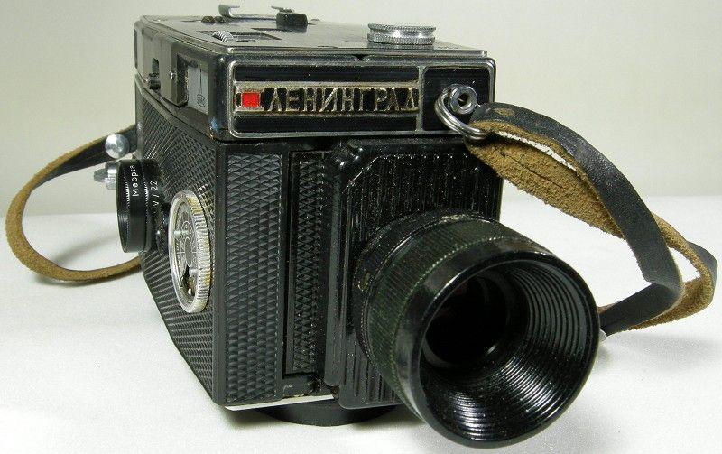 På utsiden ser det ut som et gammel Smena 8 mm videokamera..Foto: Vladislav Kern, http://www.ussrphoto.com/