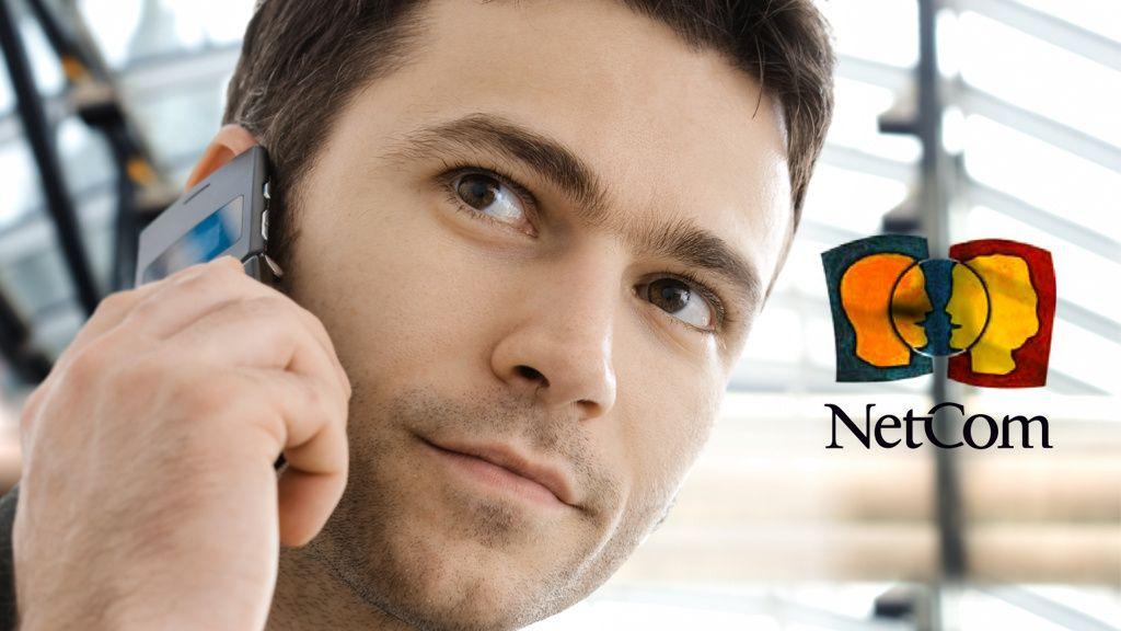 Fastpris som tilleggstjeneste fra Netcom