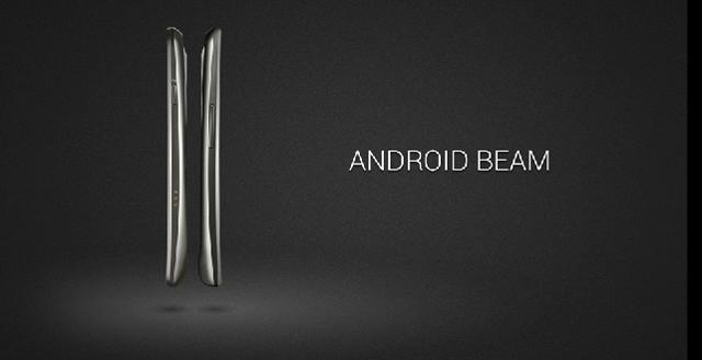 Android Beam lar brukere holde to mobiler sammen for å dele innhold, ved hjelp av NFC-teknologi.