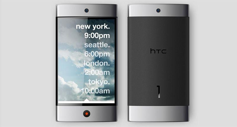 Fremtidens HTC-design?