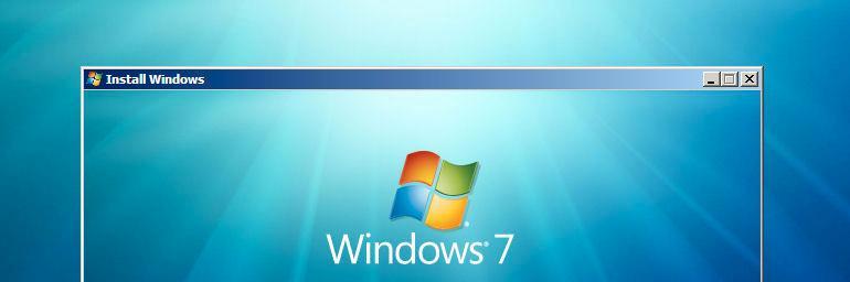 Windows 7 uten IE i Europa