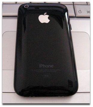 Den nye baksiden til Iphone skal ifølge Engadget minne om dette dekselet.