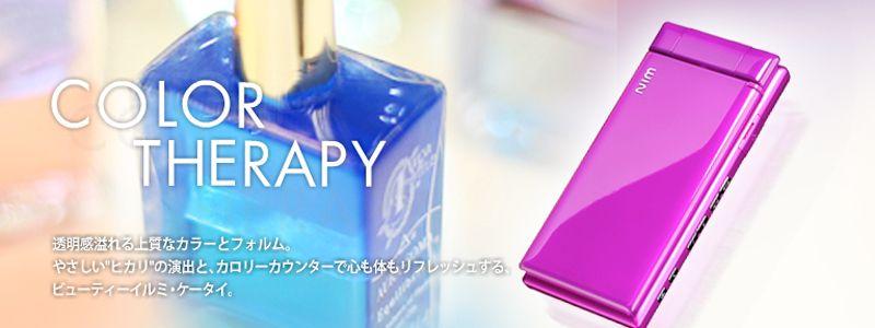 Lanserer hete, nye Japan-mobiler