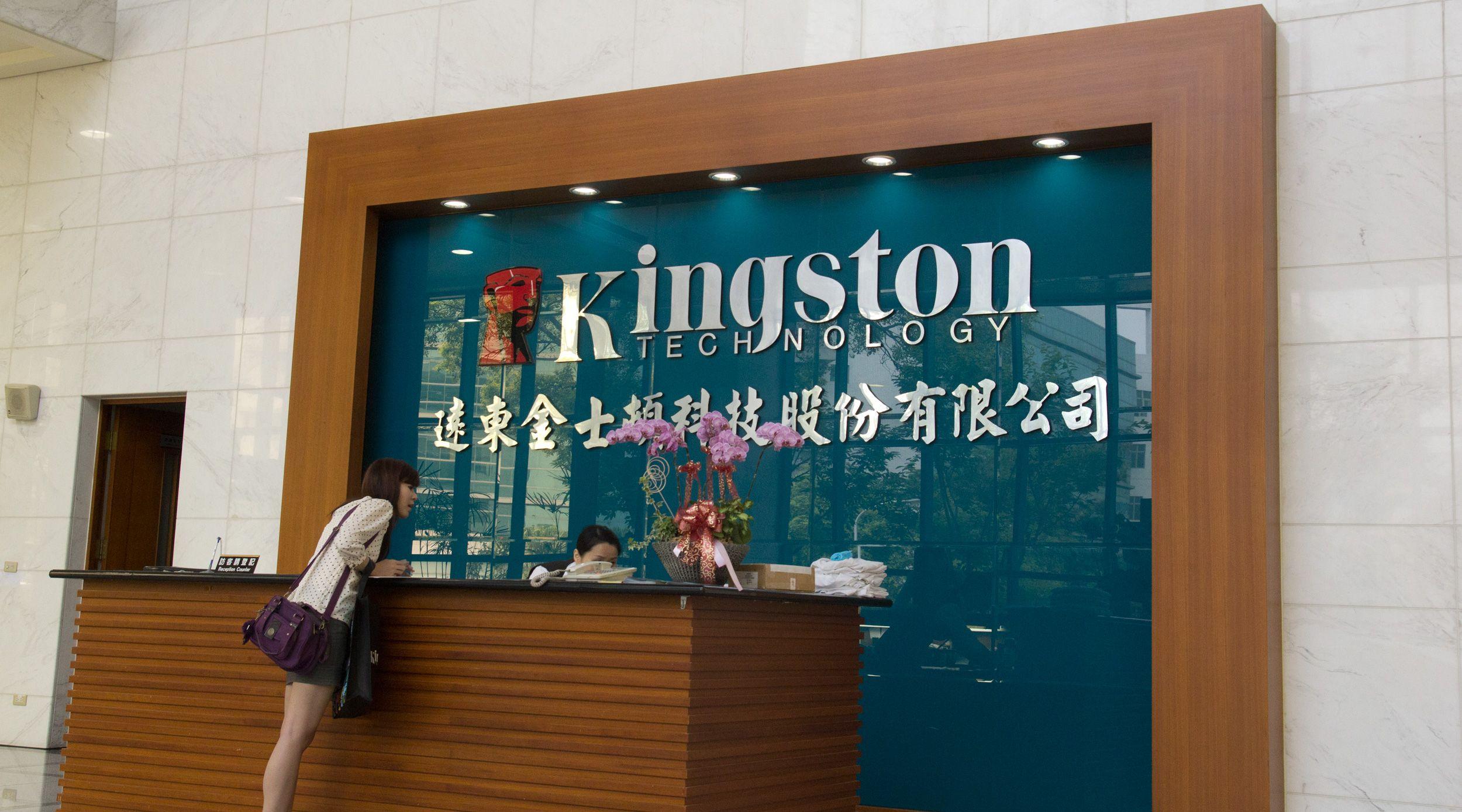 Kingstons SSD-fabrikk