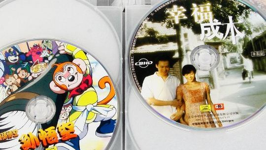 Blu-ray tapte i Kina?