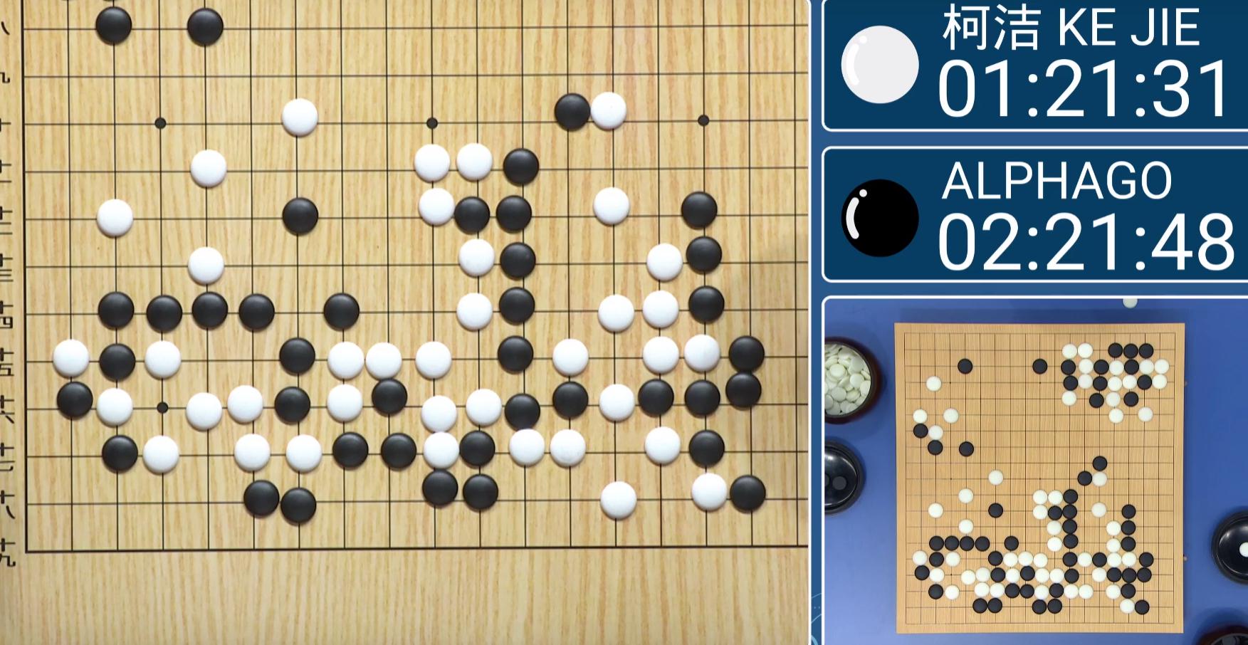 Go er et svært avansert brettspill som krever mye strategi.