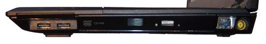 2x USB, Gbit LAN og strøminntak