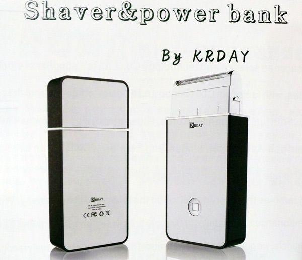 Jepp, en mobillader med innebygget barbermaskin. I tilfelle skjegget gror langt mens du venter på at smartmobilen skal gå tom for strøm. God shave me.
