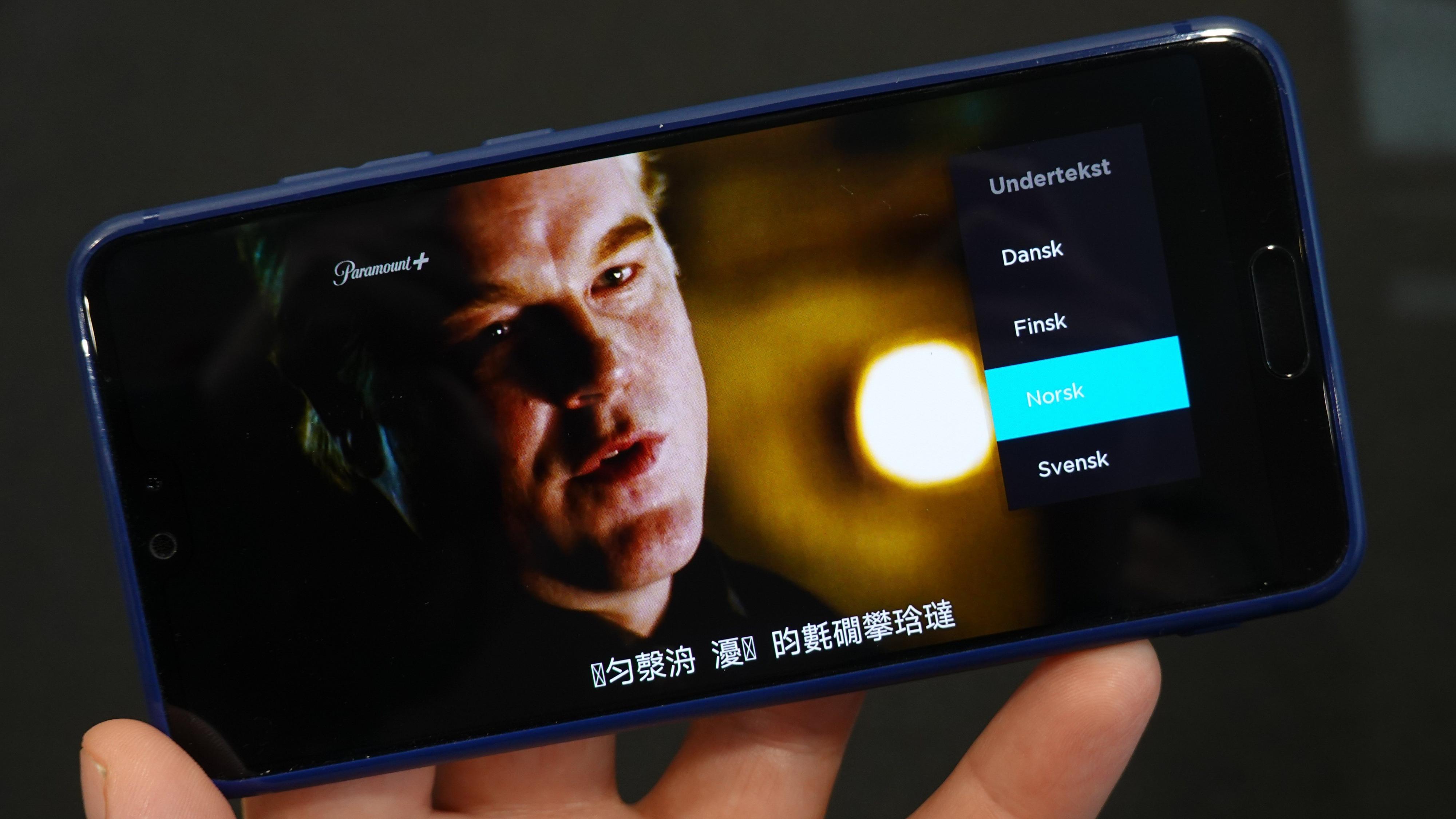 Får «kinesiske» undertekster på Huawei-mobil
