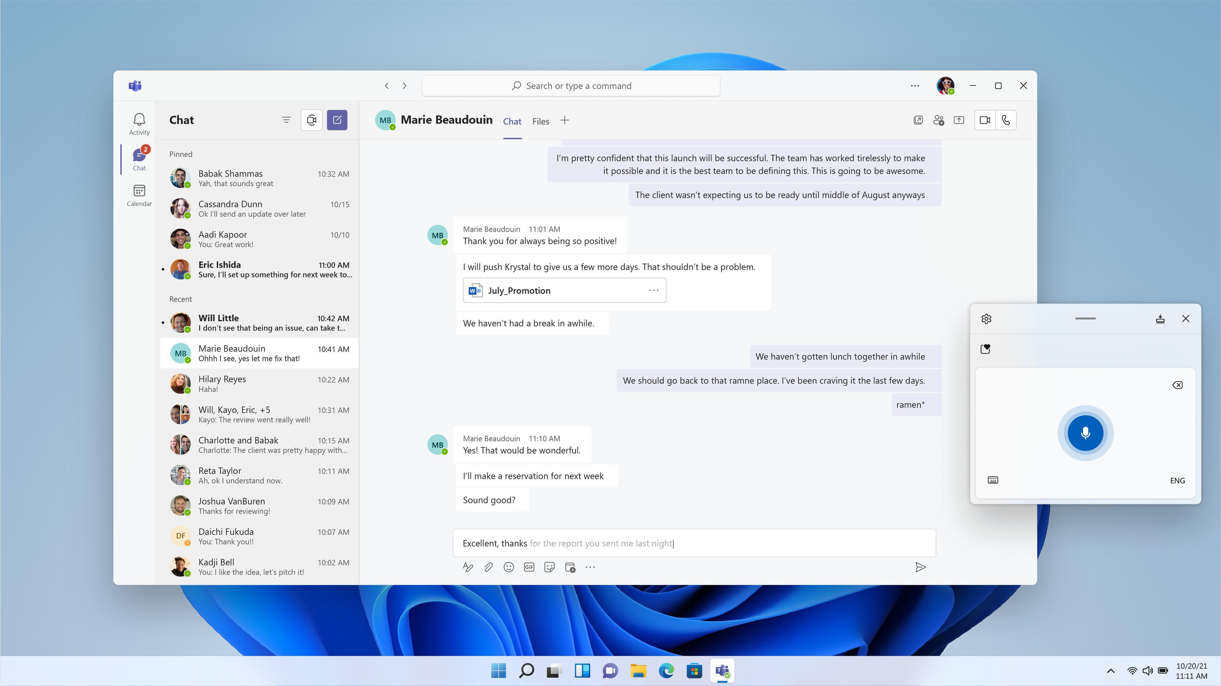 Om du installerer Windows 11 på en PC som ikke møter maskinvarekravene, så kan det være at du ikke får lastet ned oppdateringer.
