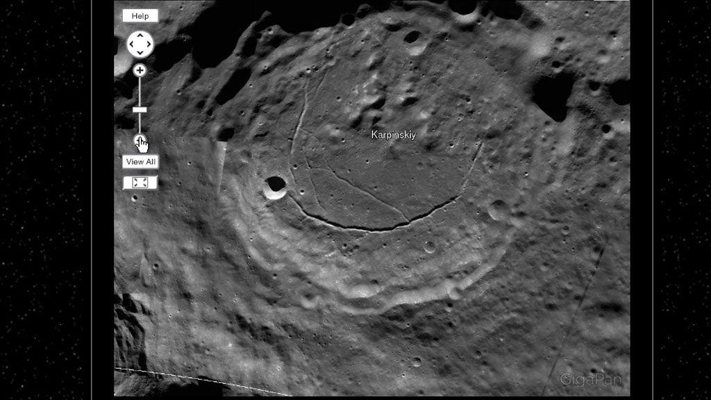 Sjekk ut gigapikselbildet av månen