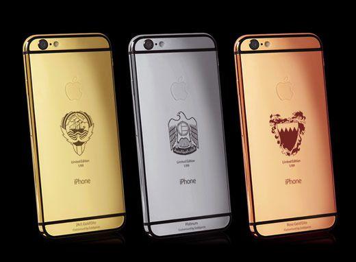 Det er neppe norske kunder som vil kjøpe disse telefonene... Foto: Goldgenie