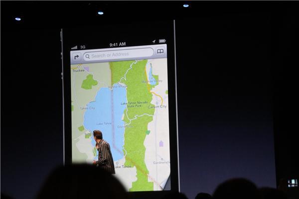 Apple dropper Google Maps, og lager heller en helt egen karttjeneste. Den kan blant annet by på innebygd funksjon for å holde deg oppdatert på trafikken.Foto: Apple Insider