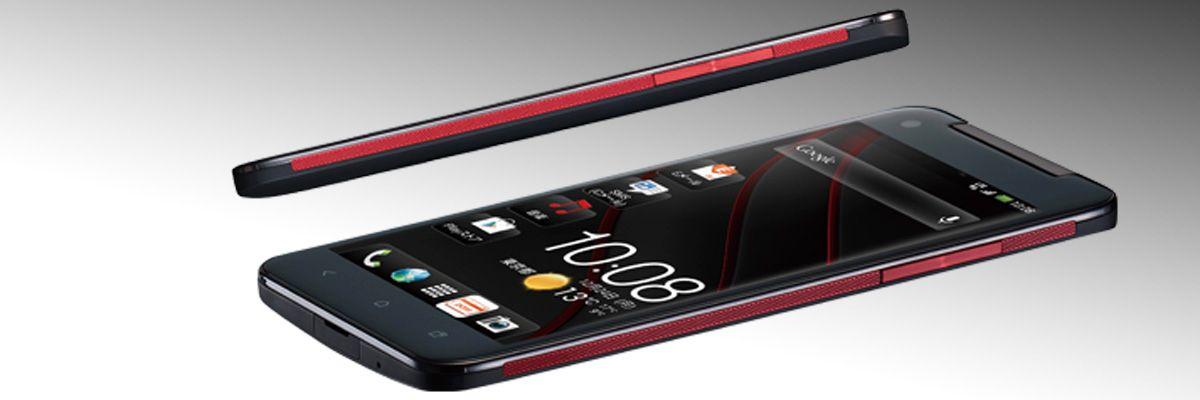 HTC lanserer supertelefon i Japan