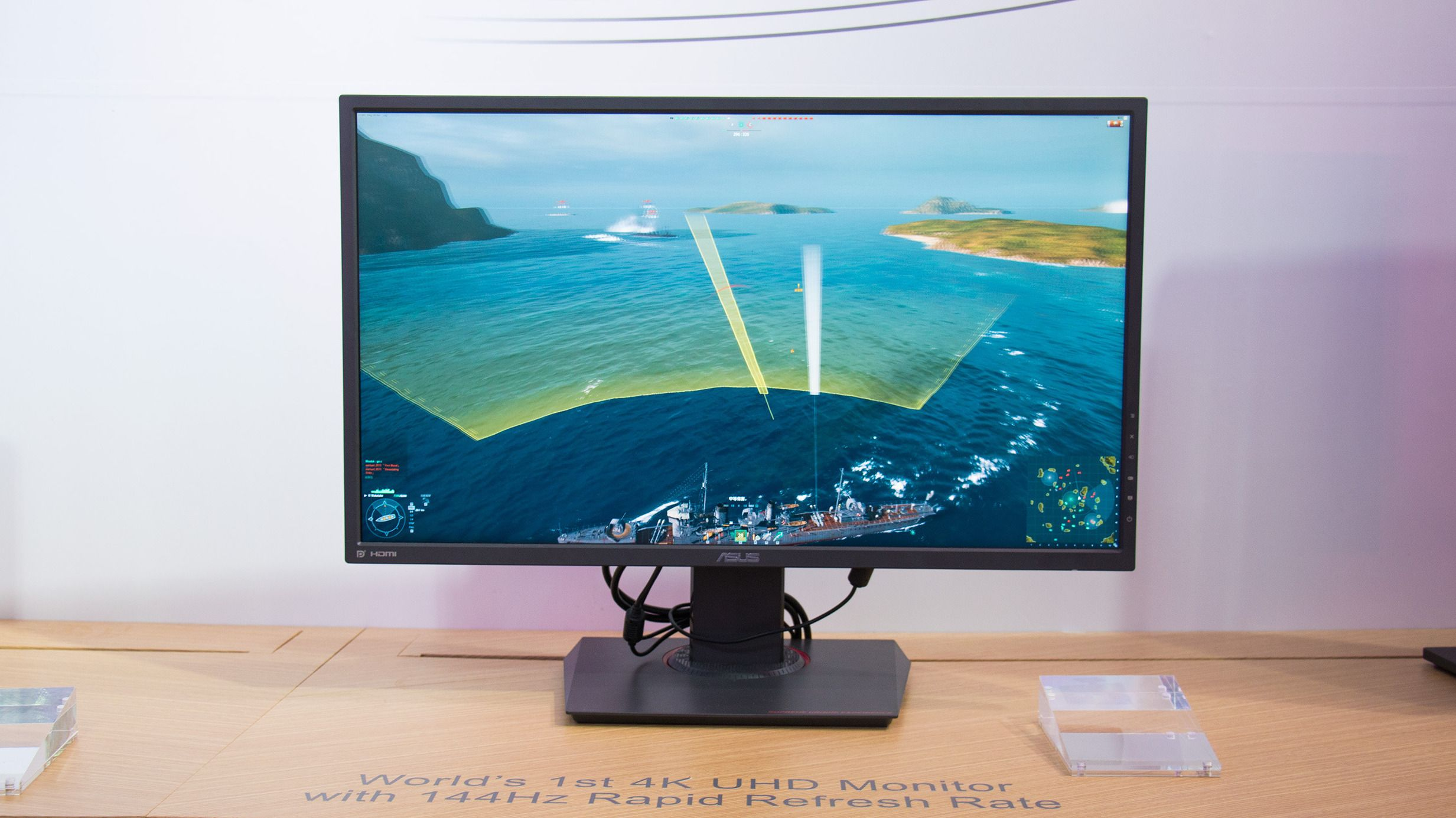 Asus viste frem verdens første 4K 144 Hz-skjerm under fjorårets Computex-messe. Nå er det nok denne som nærmer seg lansering under navnet ROG Swift PG27UQ og et piffet opp design.