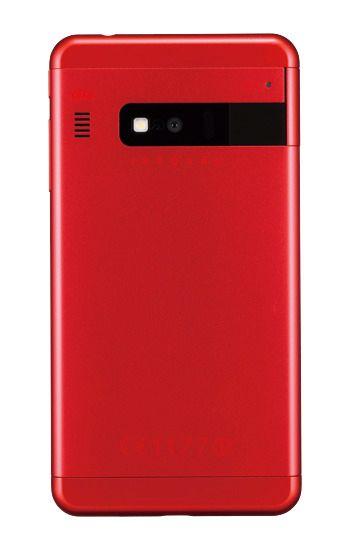 Slik ser Infobar A03 ut på baksiden. Telefonen finnes i en rekke fargekombinasjoner. Foto: au by KDDI