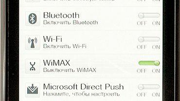 Wimax-telefon fra HTC?
