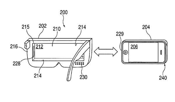 Illustrasjonsbilde av den nye patenten. Foto: USPTO