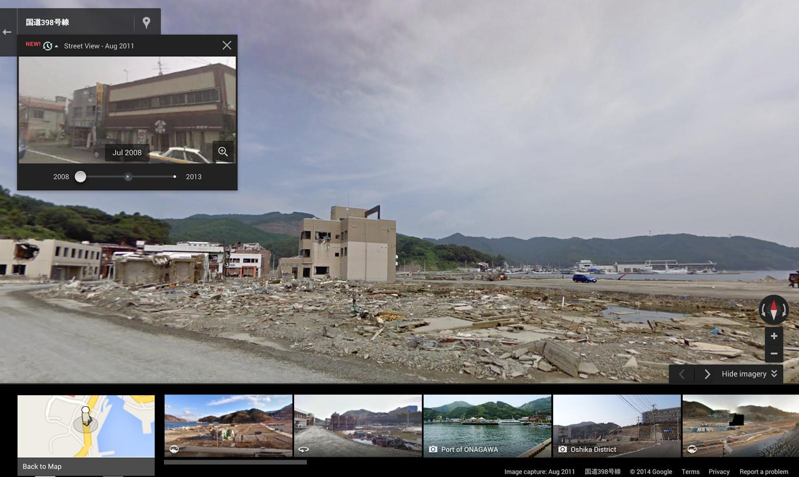 Ødeleggelsene etter det store jordskjelvet i Japan i 2011 kan du også se.Foto: Google