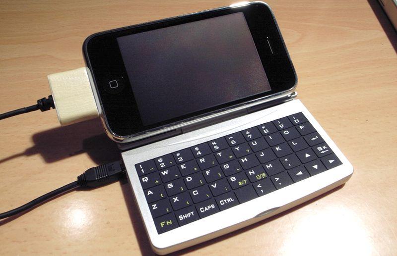 Targus iPad tastatur Test Tek.no