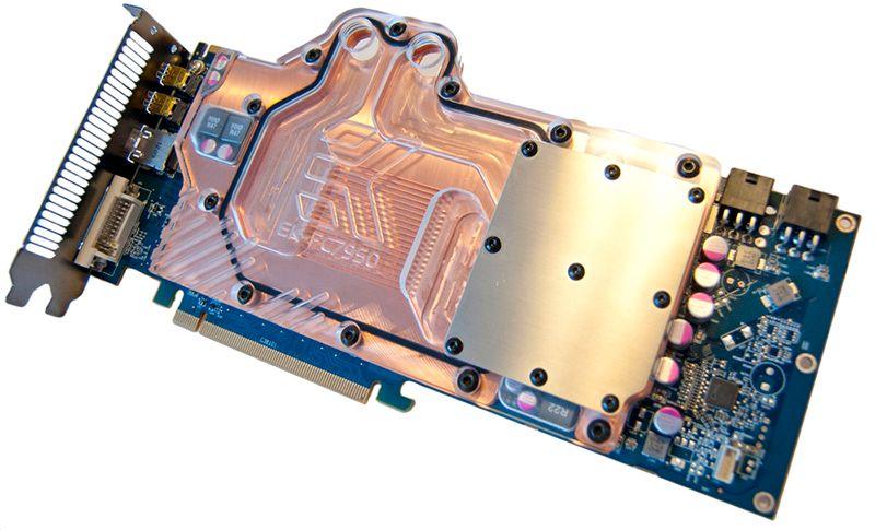 Dette er vannkjøleren vi brukte da vi vannkjølte et Radeon HD 7950 med vann fra springen.