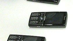 Se den nye GPS-mobilen med styrekule