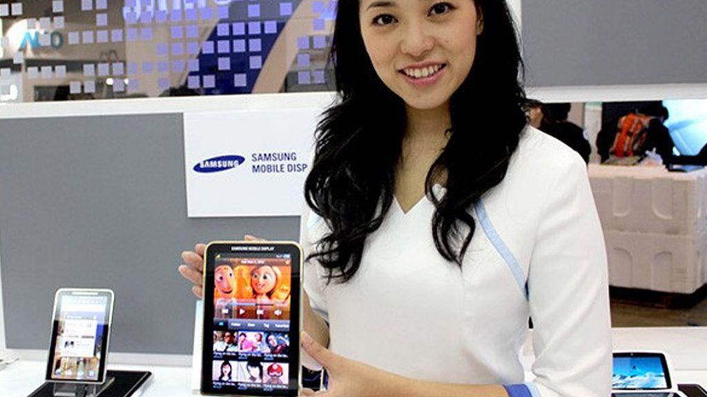Dette kan bli nye Galaxy Tab