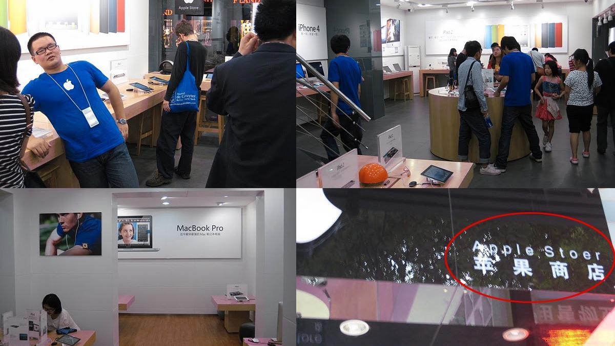 Falske Apple-butikker stengt i Kina