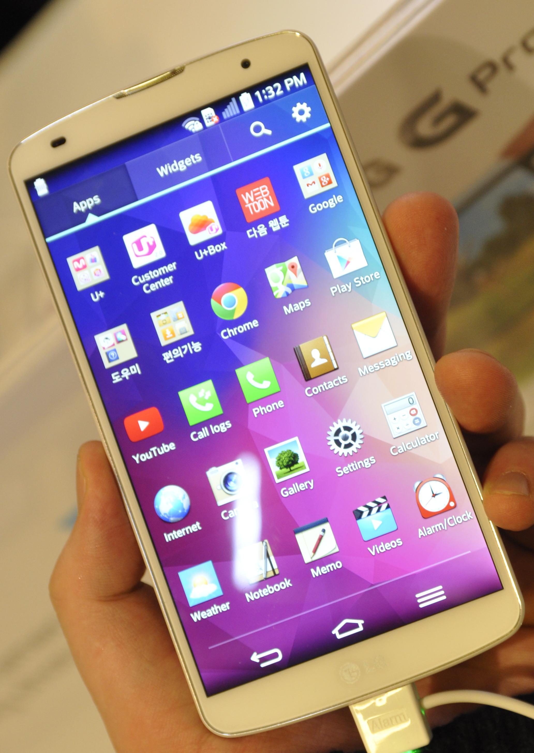 Slik ser Android-menyene ut, med LGs tilpasninger.Foto: Finn Jarle Kvalheim, Amobil.no