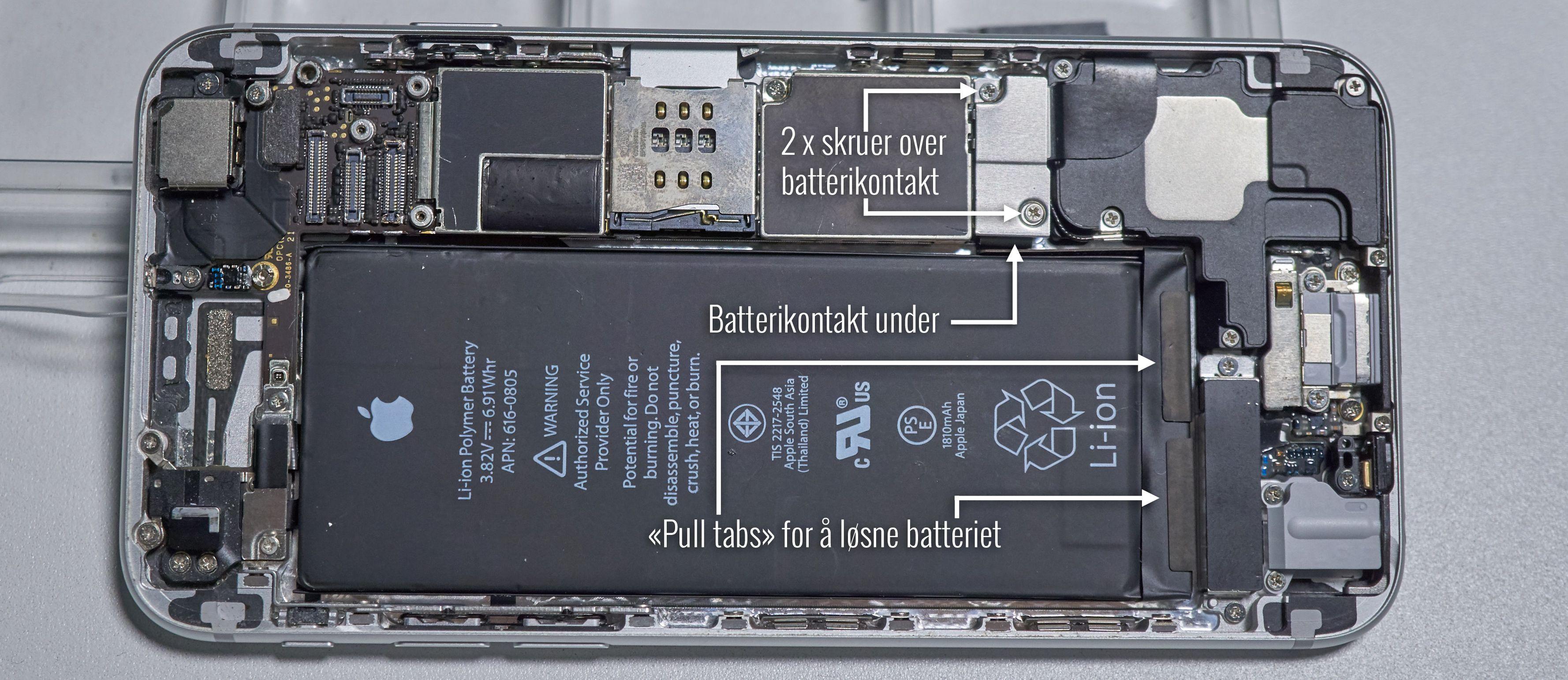 For å få tilgang til logoen var det heldigvis bare batteriet som måtte ut.