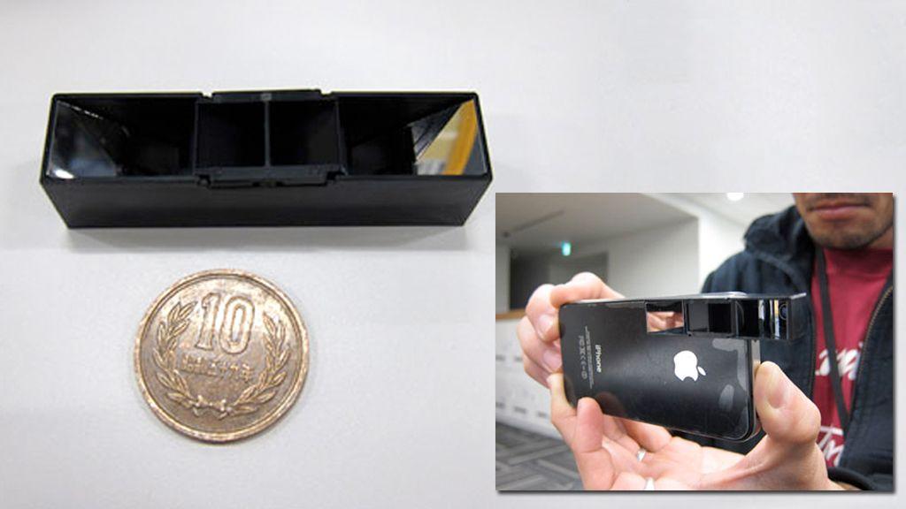 Med denne kan alle mobiler ta 3D-bilder