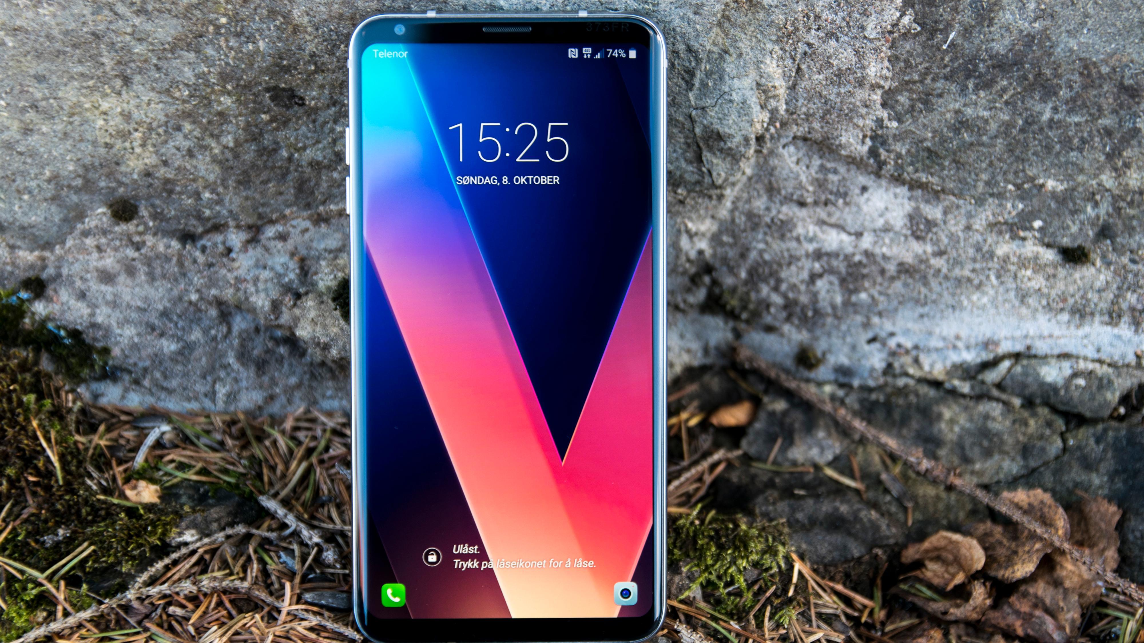 LG har akkurat vist frem sin nye toppmodell – LG V30s