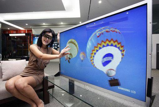 Samsungs 3D-TV-prototype (foto: Samsung)