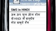 Tidenes SMS-rekord