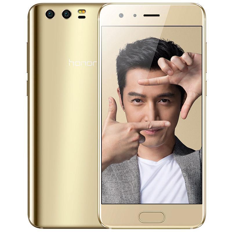 Huawei Honor 9 kommer også i en gullversjon.
