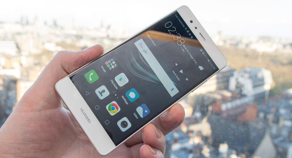 Det skal sies at Huawei P9 ellers er en flott telefon.