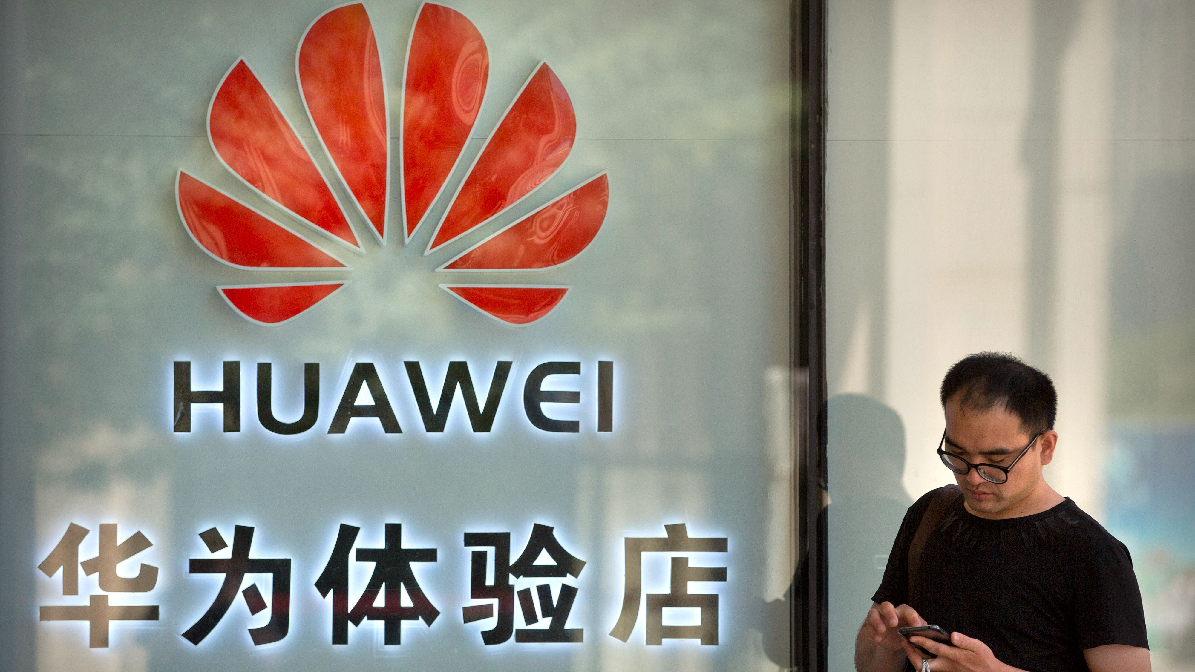 NY Times: Trump letter på forbudet mot Huawei
