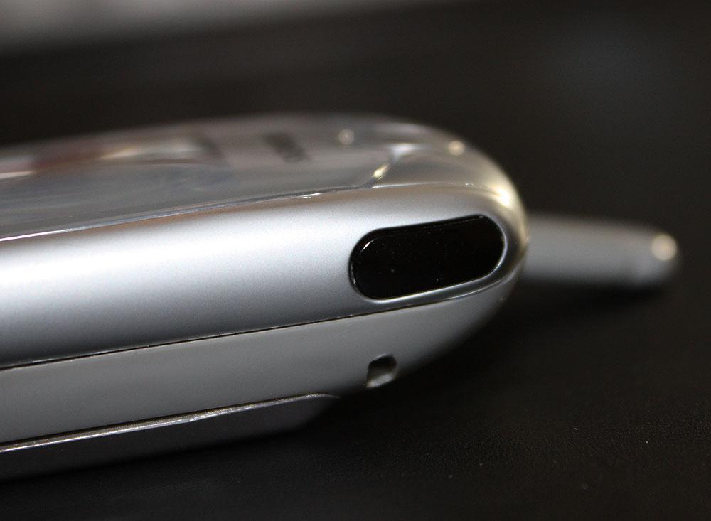 Ingen Bluetooth, men infrarød overføring er på plass.