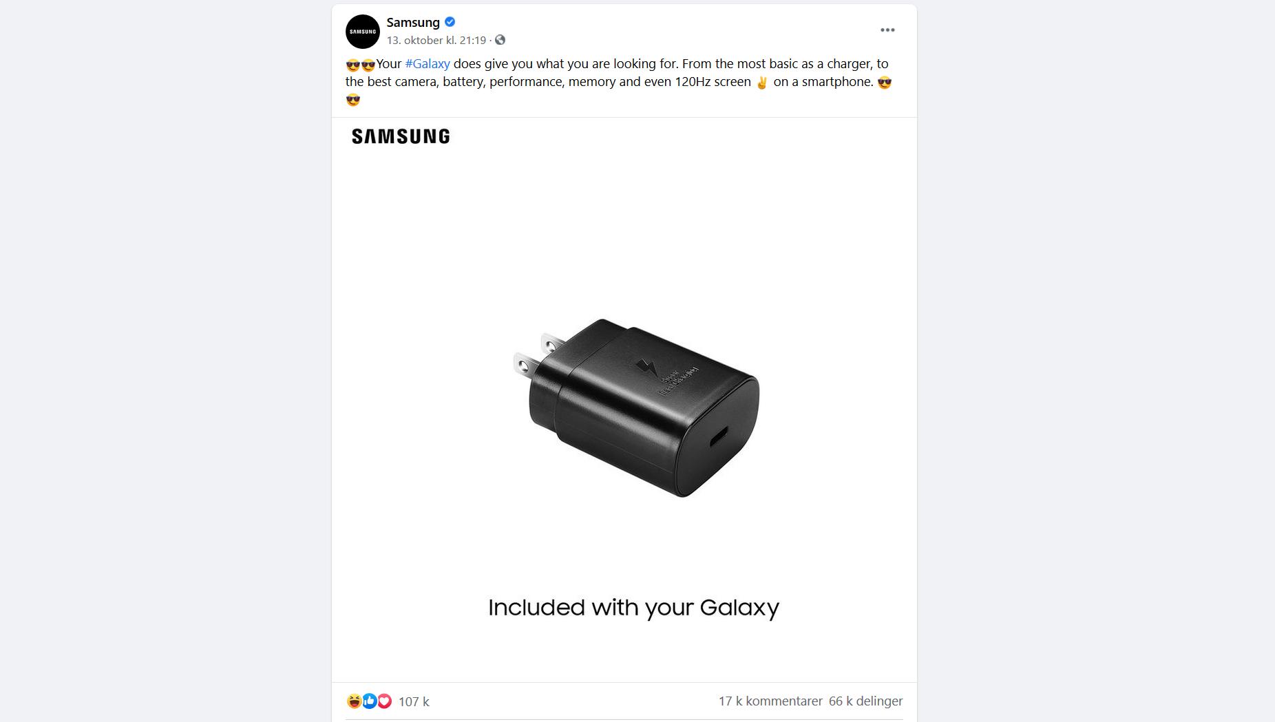 Jepp! Med Samsung får du lader inkludert. I hvert fall foreløpig.