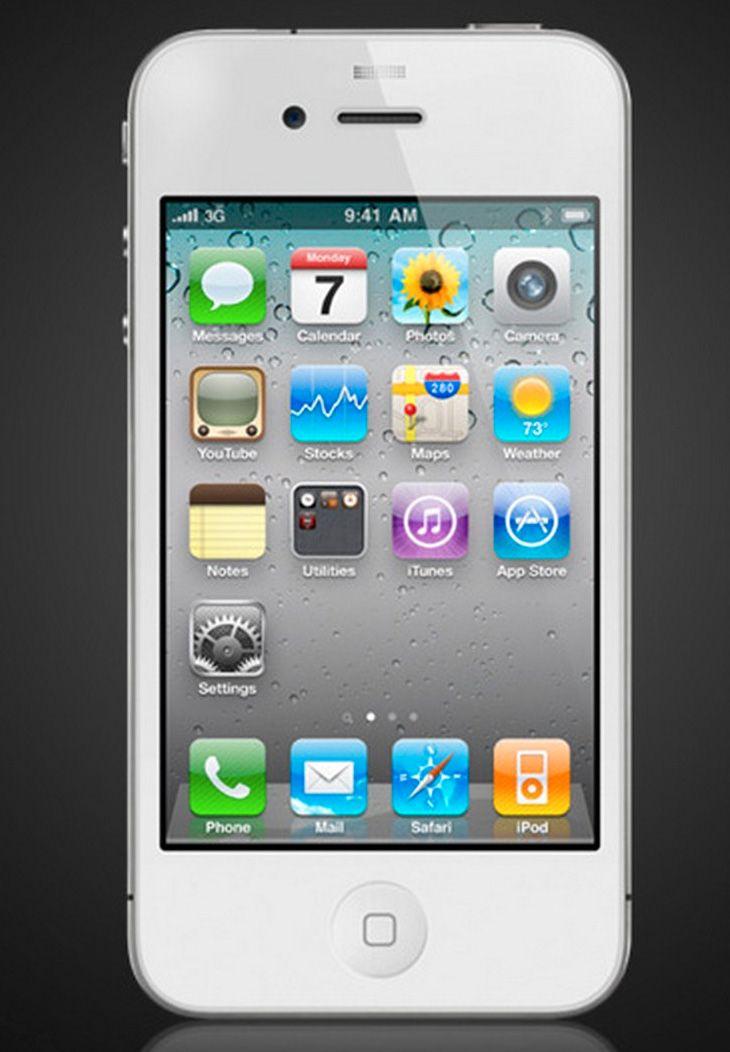 Det er altså knappen i midten nederst Apple skal ha problemer med.
