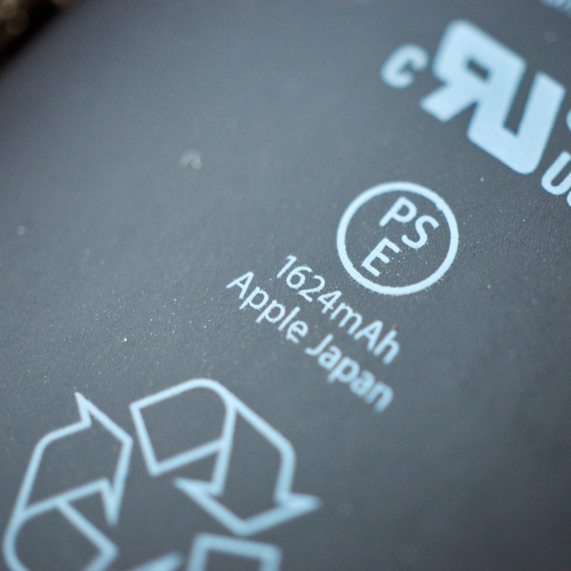 Batteri, iPhone SE.