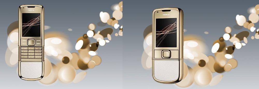 Ny gullmobil fra Nokia